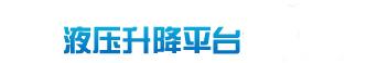 济工漆中国驰名品牌