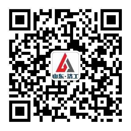 济南济工升降机官网