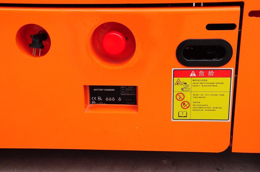 液压电梯 自行式升降机 全自行式升降机  移动自行式升降机,又叫电瓶