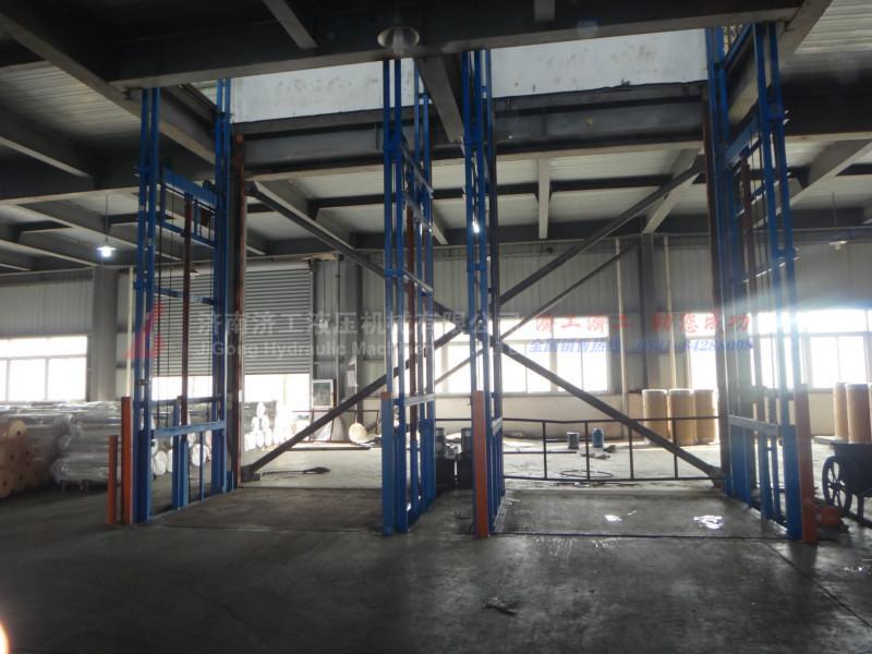 车间仓库专用升降机