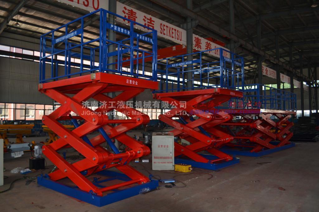 固定剪叉式装卸平台,剪叉式装卸平台,装卸平台