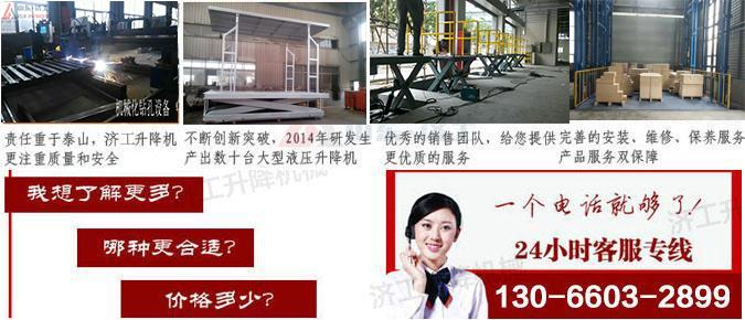 货用升降机,货物升降机,货用升降平台,货用电梯