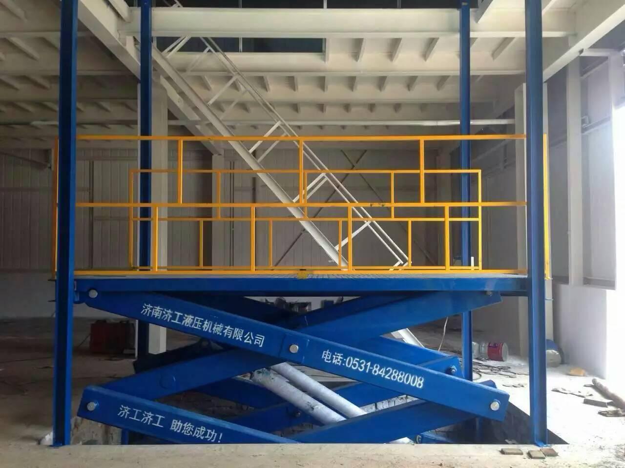 固定式升降机与剪叉式升降机用途及优势对比