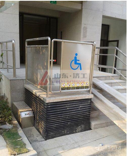 轮椅升降机