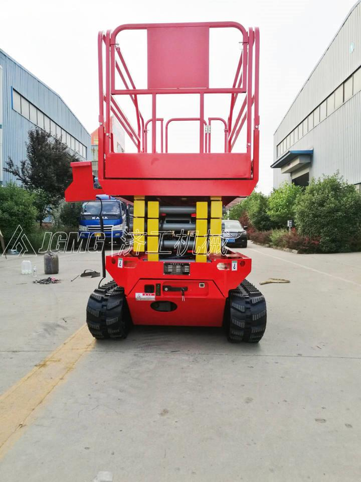 【自行走履带式剪叉升降机】自动升降机